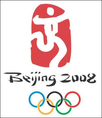 Logo2008_m_2