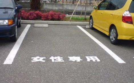 200903_parking