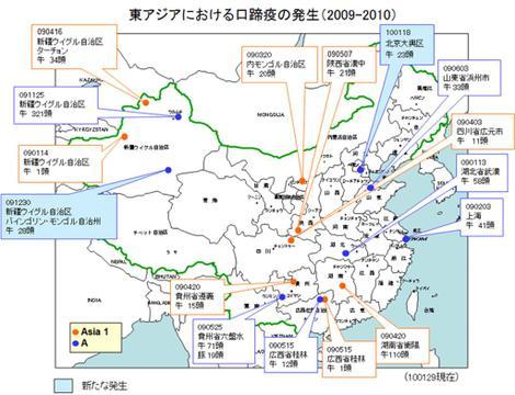 China_map_20100129_r