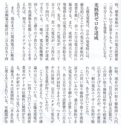Shinbou2