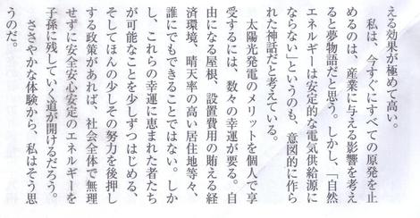 Shinbou3