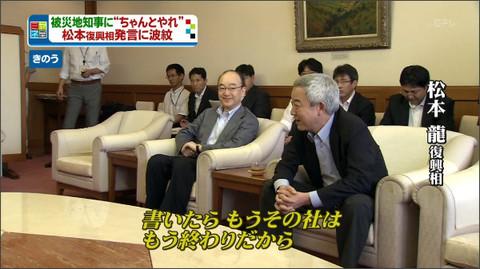 川端健嗣の画像 p1_8