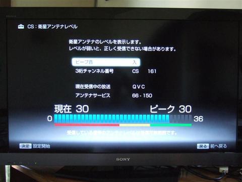Dscf8358_r