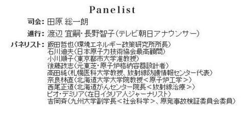 Kyatasu52_4