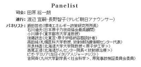 Kyatasu52_4_3