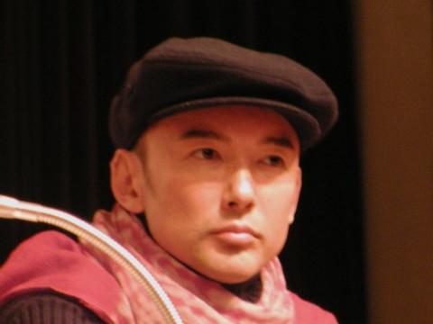 Yamototaro