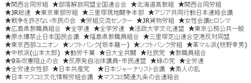 Baidu_ime_2012722_141955