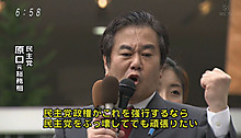 Haraguchi1