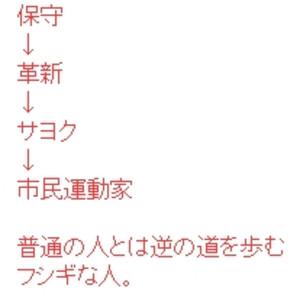 Baidu_ime_20121215_164910