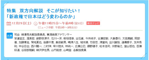 Baidu_ime_201312_164920