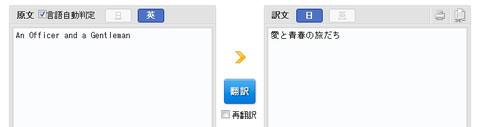 Baidu_ime_201322_165221