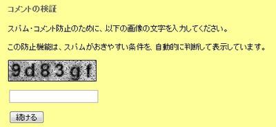 Baidu_ime_20131024_104827