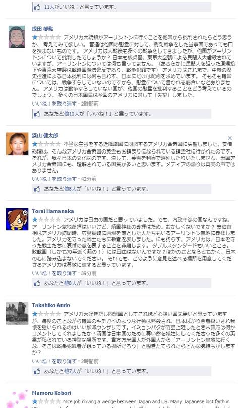 Baidu_ime_20131229_11736