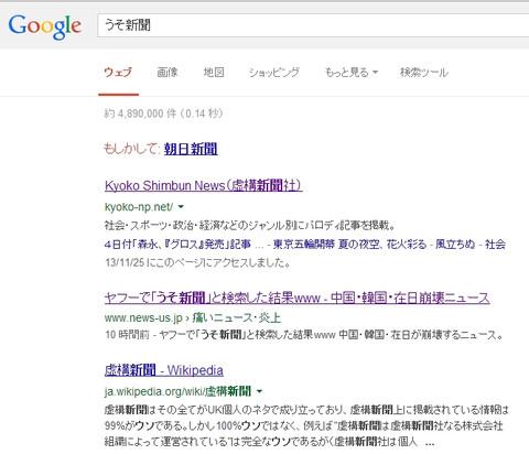 Baidu_ime_20131230_92217