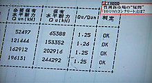 Dscf4631_r