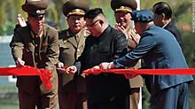 Northkoreaceremony_010550x309
