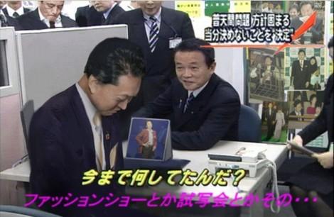 鳩山の腹案は下手な腹芸だった。普天間基地についてメディアは公平に ...